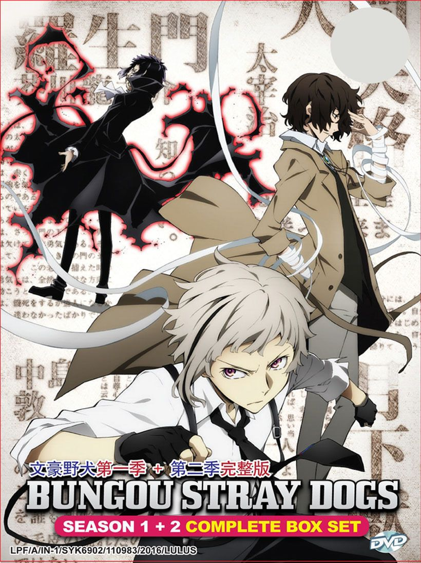 Dvd Bungou Stray Dogs Season   End Free Anime Free Shipping