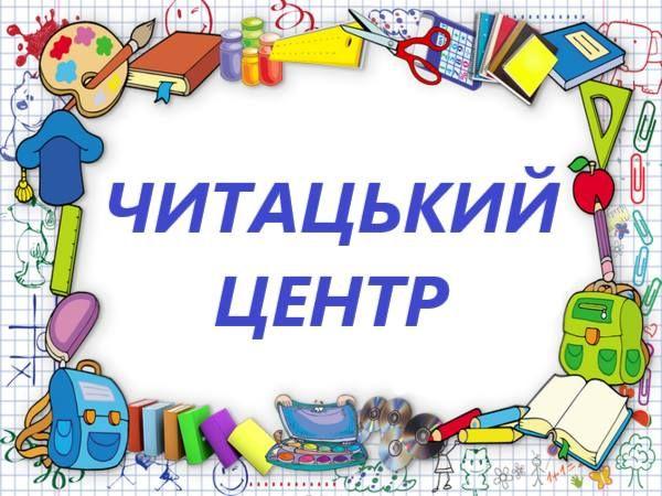 Пин от пользователя Юлія Якимова на доске НУШ | Школьные ...