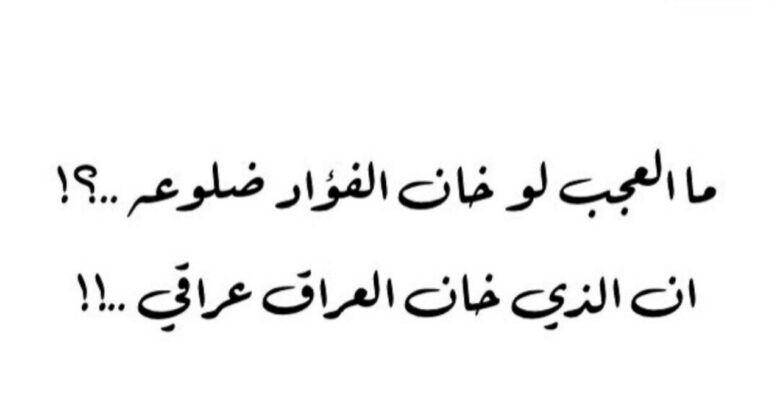 كلام خواطر عن الحب والعشق لا يفوتك Arabic Calligraphy Calligraphy