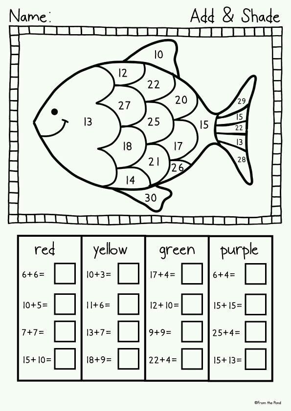 Add Shade 1st Grade Math Worksheets Homeschool Math Kids Math Worksheets Free fun grade math worksheets