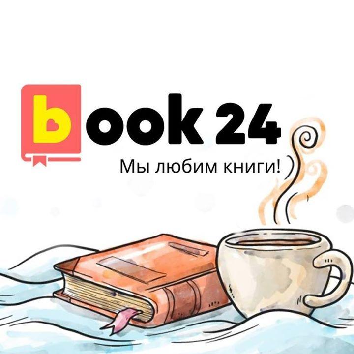 book24.ru   Books   Pinterest   Books 42a57138e6e