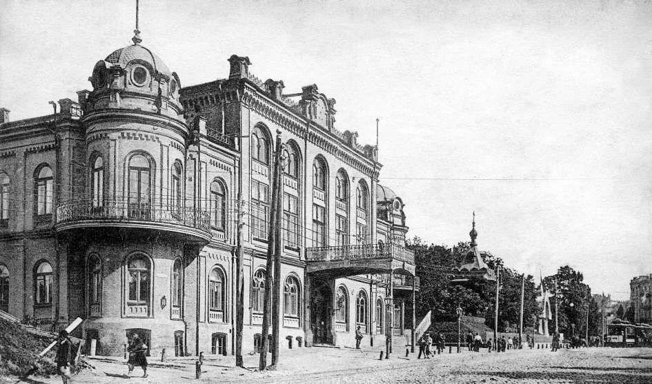 Киев 1906 годъ | Старинная архитектура, Фотографии, История