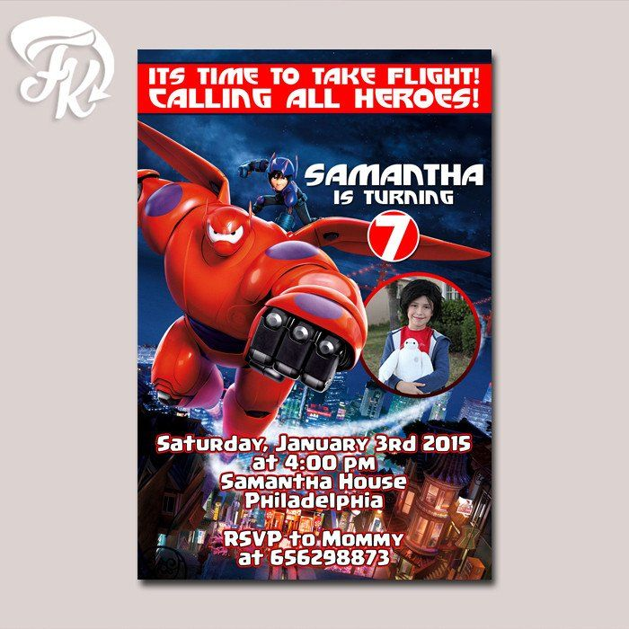 big hero flying free birthday party card digital invitation with