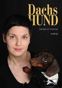 DACHSHUND Magazine
