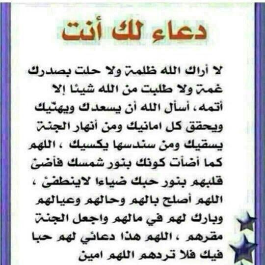 يا ودود يا ودود ياذا العرش المجيد Recherche Google Cool Words Quotes Quran Verses