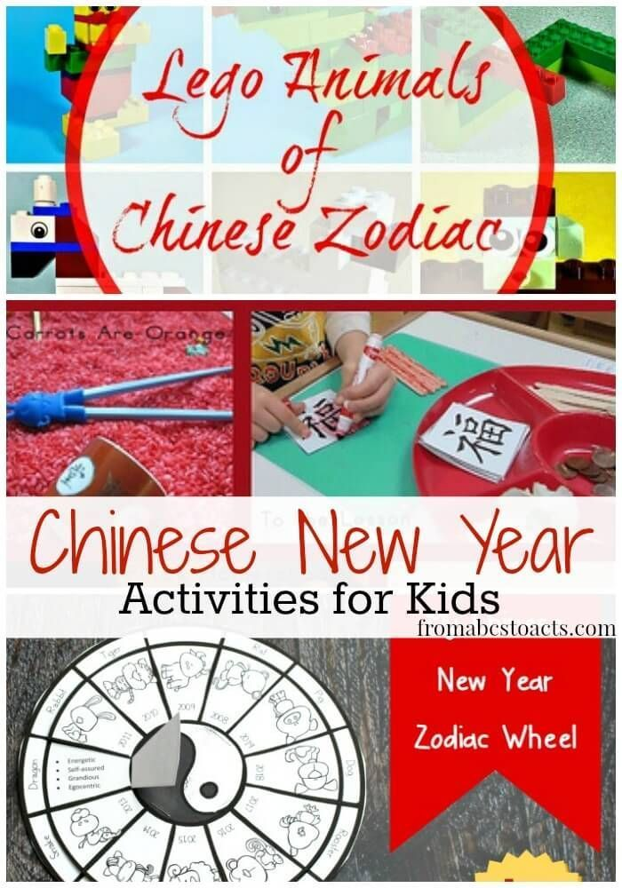 chinese new year activities for kids free printables activities and more