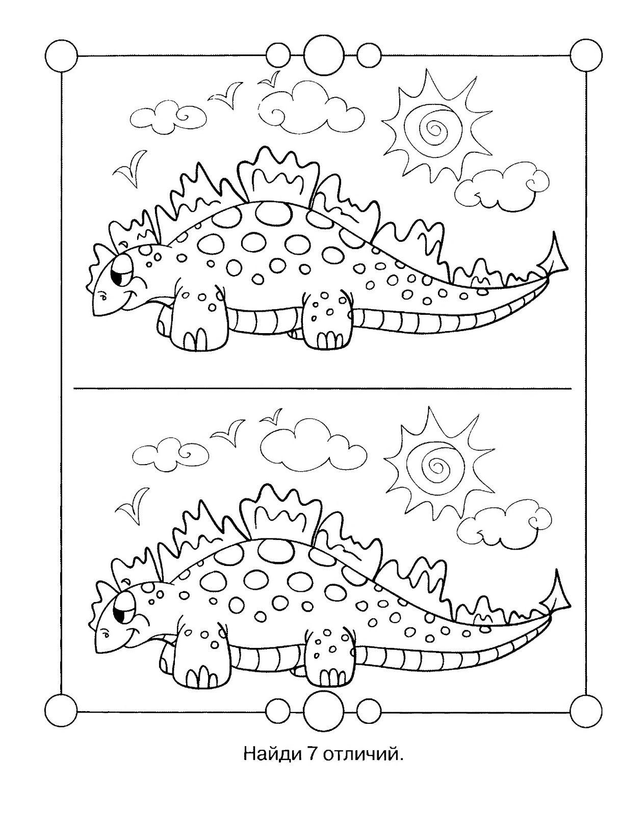 Child development rebus puzzle gyerekeknek for Rebus facili da stampare