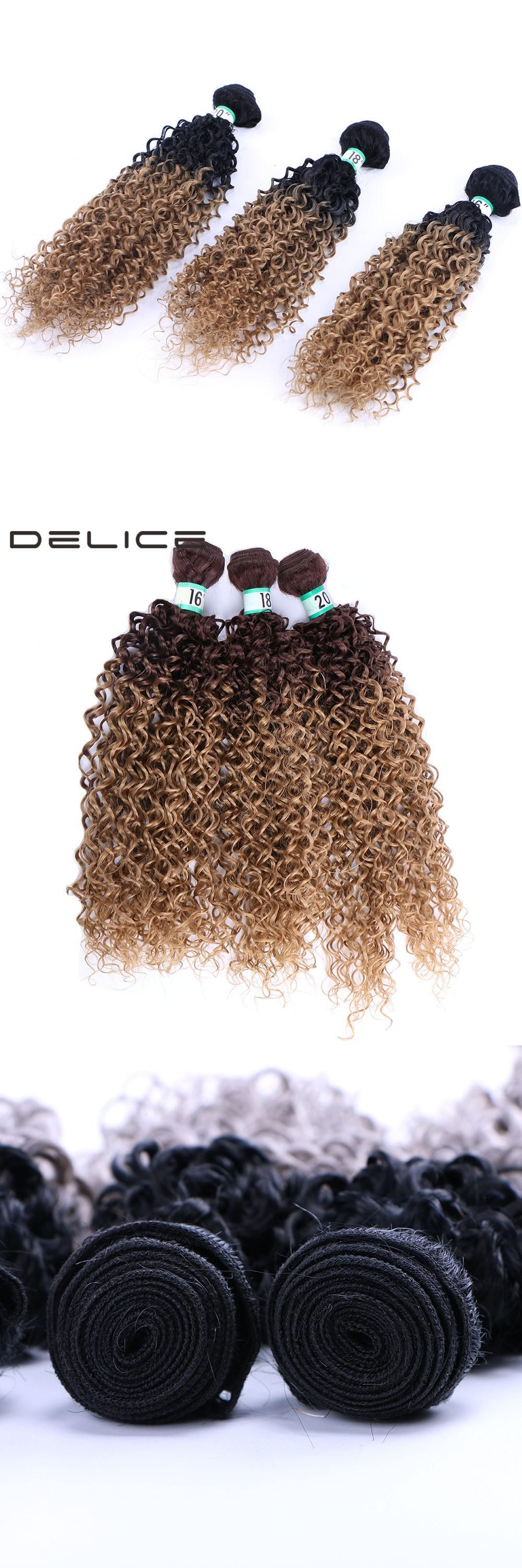 Delice Black Brown Ombre Kinky Curly Hair Weaving 3pcspack