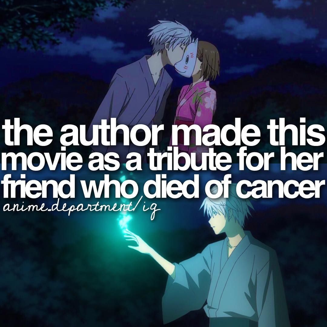 """Anime Movie Hotarubi no Mori e QOTD comment your name"