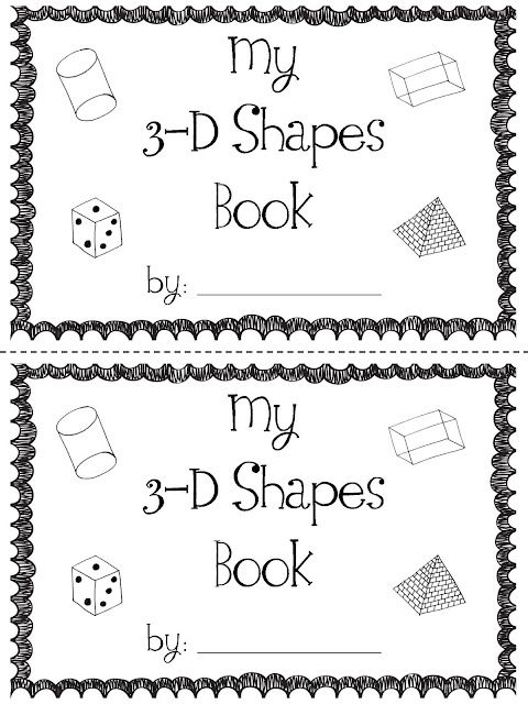 Spend a Day in 2nd Grade: 3-D Shapes Book!- make my own