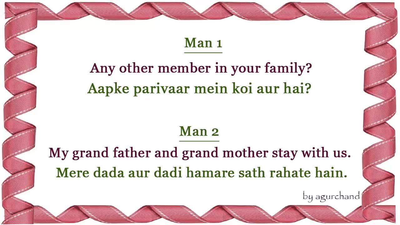 Family Relationship Learn Hindi Through English Languages