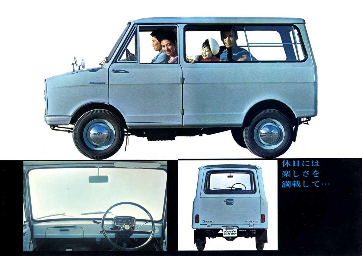 Suzulight Carry Van レトロカー かわいい車 自動車