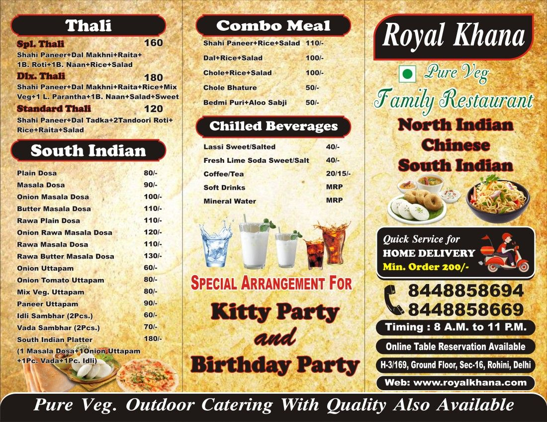 Pin By Satya Neer On Royal Khana Food Menu Menu Food Lover