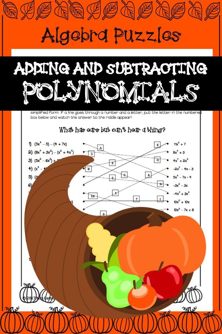 Polynomials Thanksgiving Puzzle Activity