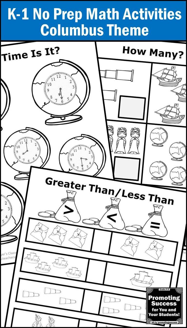 Columbus Day Activities, Kindergarten Math Worksheets, 1st Grade ...