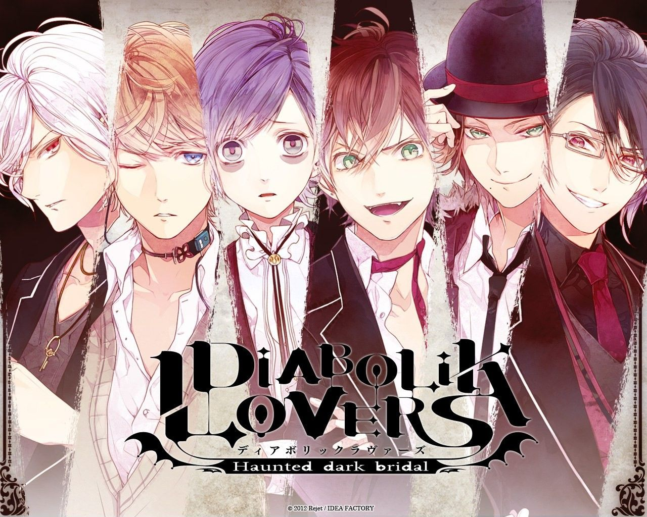 Pin by Havoc on Anime in 2020 Diabolik lovers episodes