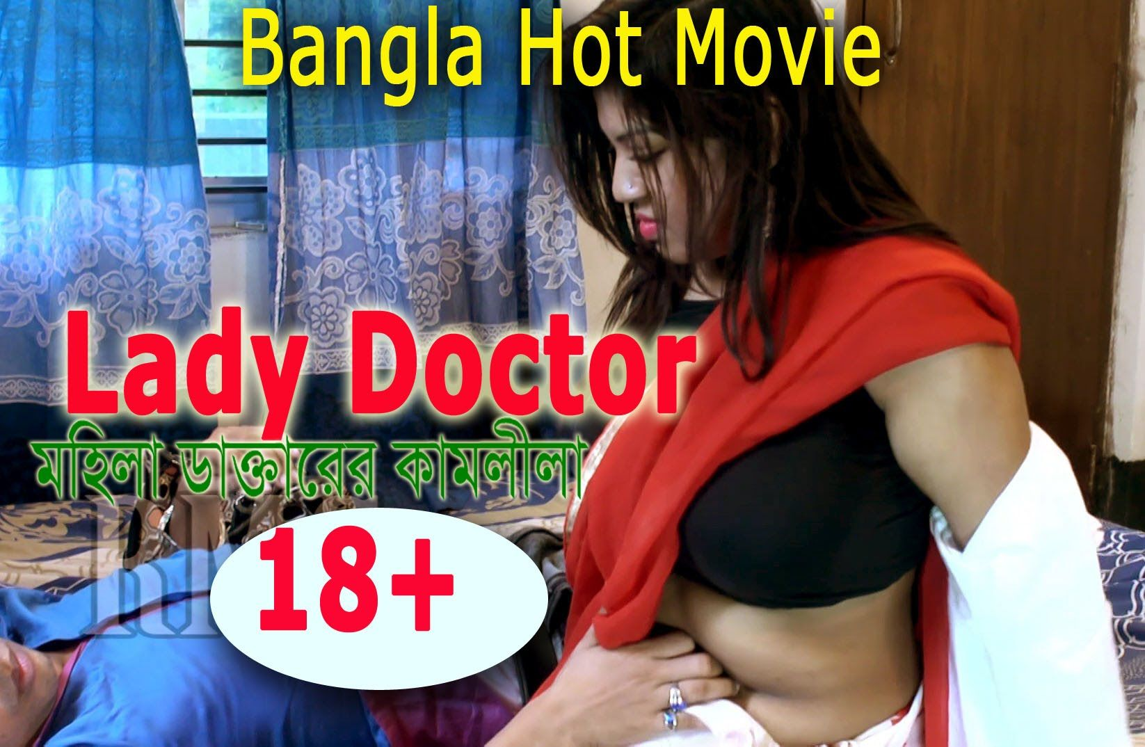 Lady Doctor Romance With Patient    -7207