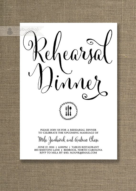 Black White Rehearsal Dinner Invitation Wedding Simple Script Modern Free Priority Shipping