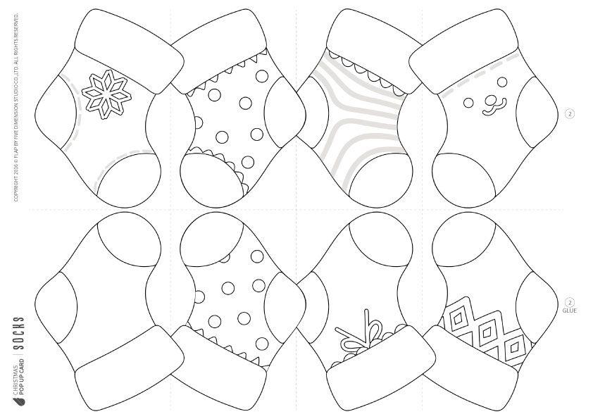 크리스마스 가랜드 만들기 자르고 색칠하고 꾸미고 귀여운 양말