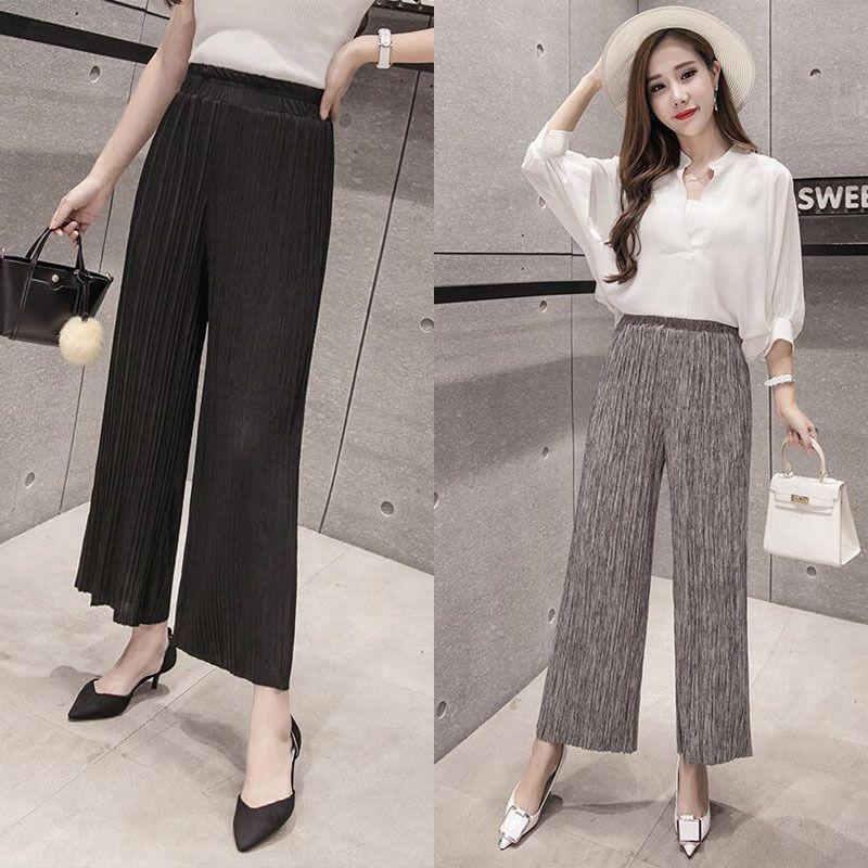Korean Fashion Women Wide Leg High Waist Pleated Loose Casual Long