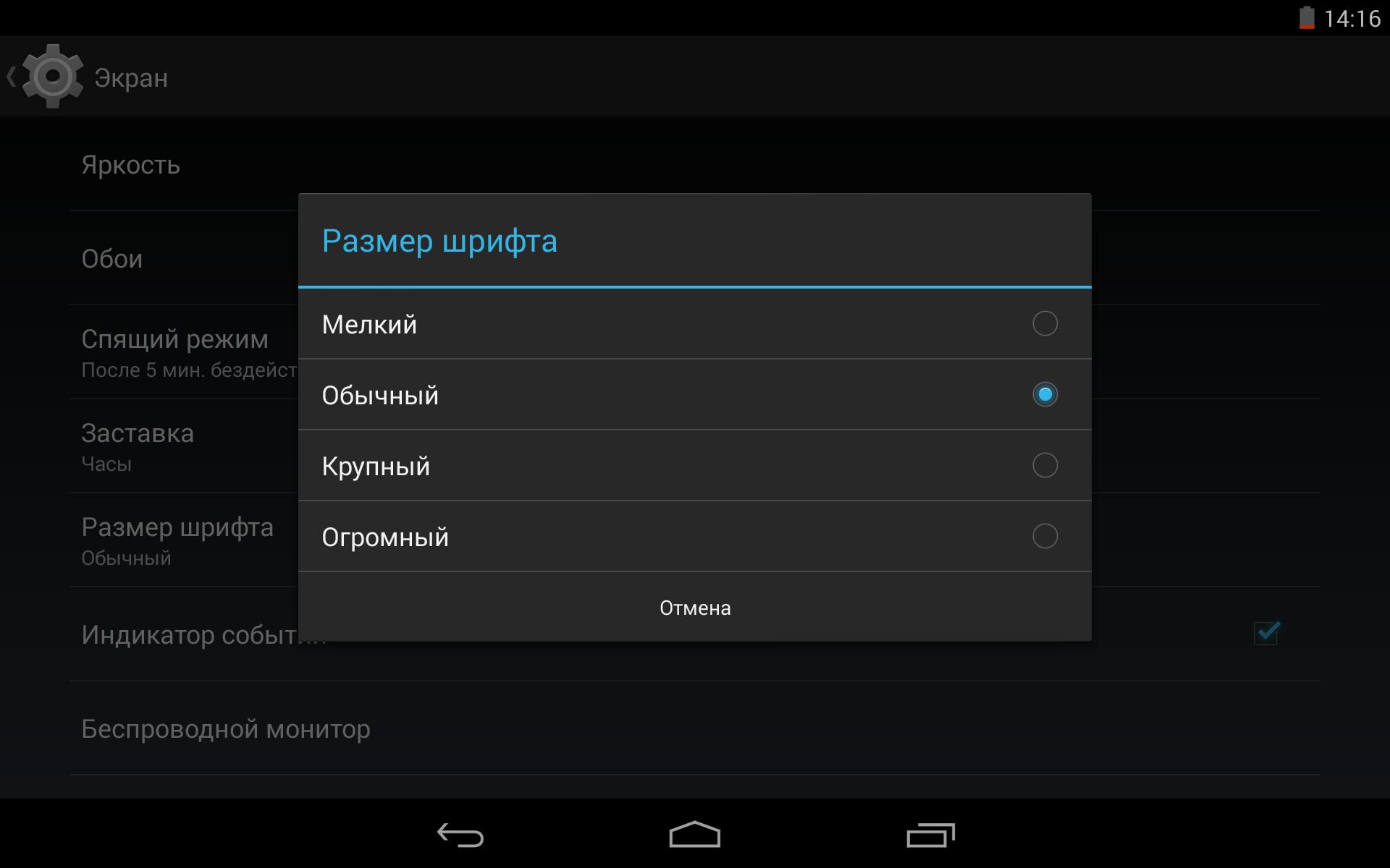 Скачать темы на samsung gt-c3322 duos без смс worthydownloads.