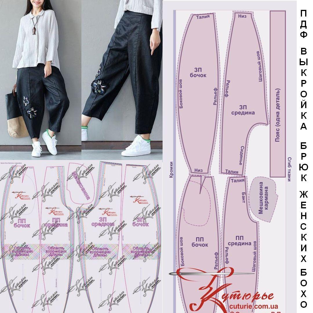 Женские брюки от бонприкс