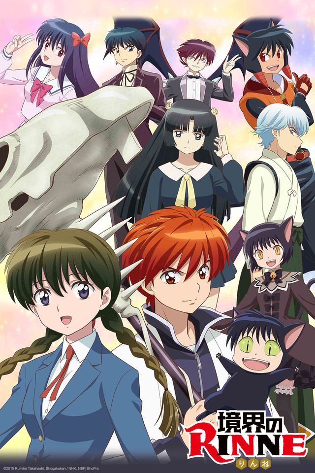 RINNE Watch on Crunchyroll (With images) Anime, 2016