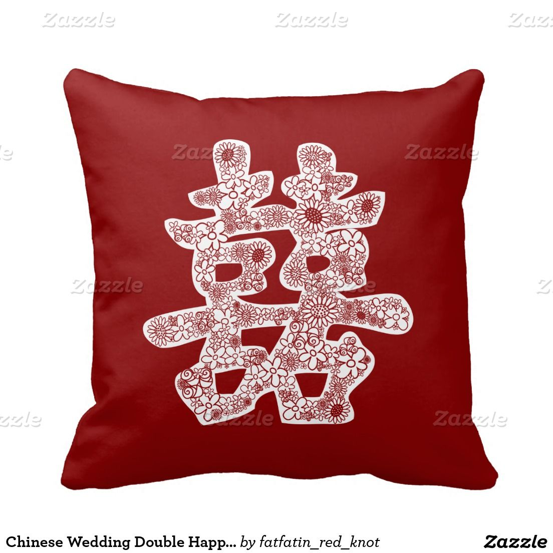 Chinese Wedding Double Happiness Floral Paper Cut Throw Pillows ...