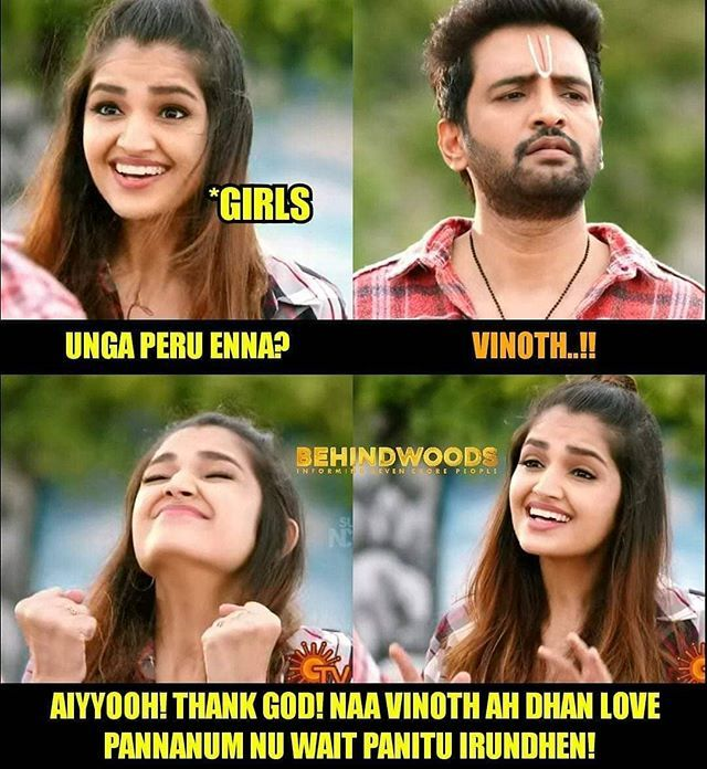 Tag That Vinoth Funny Nicknames For Friends Tamil Comedy Memes