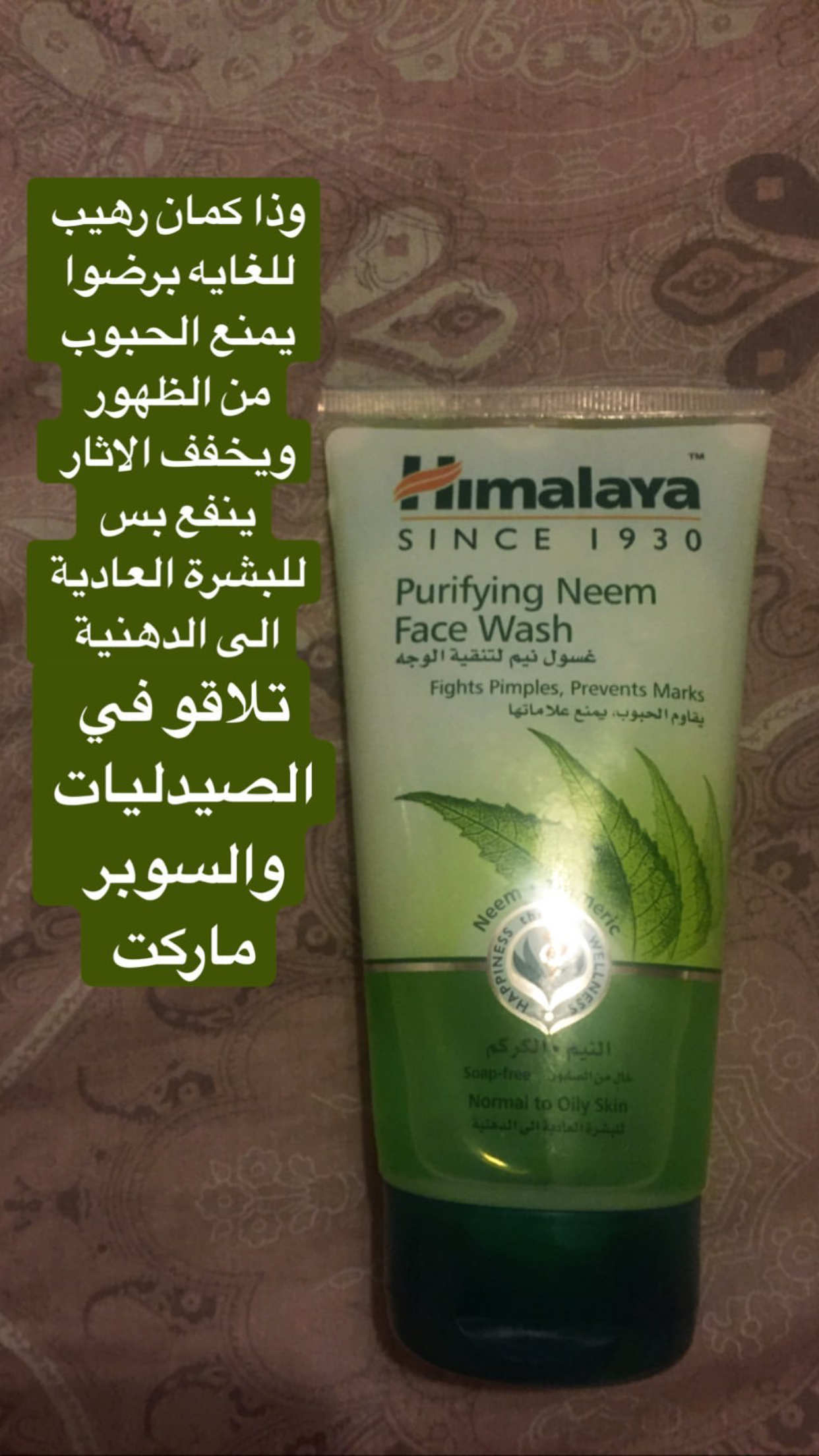 Pin By Edo On Makeup Beauty Skin Care Face Wash Skin