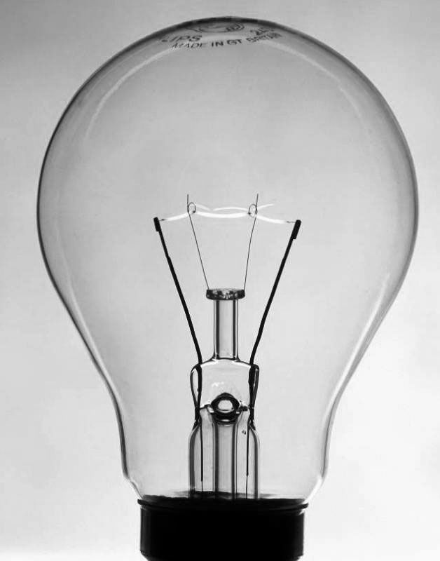 This Might Look Like Your Regular Light Bulb Although This Light Bulb Has  Tungsten In It. There Fore This Is A Tungsten Light Bulb!!