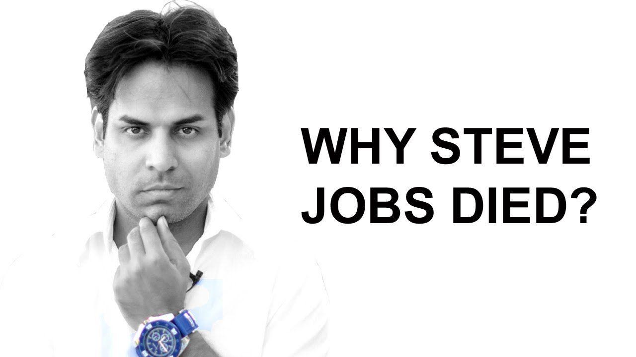 Why Steve Jobs Died Must Watch Steve Jobs Job Chemotherapy