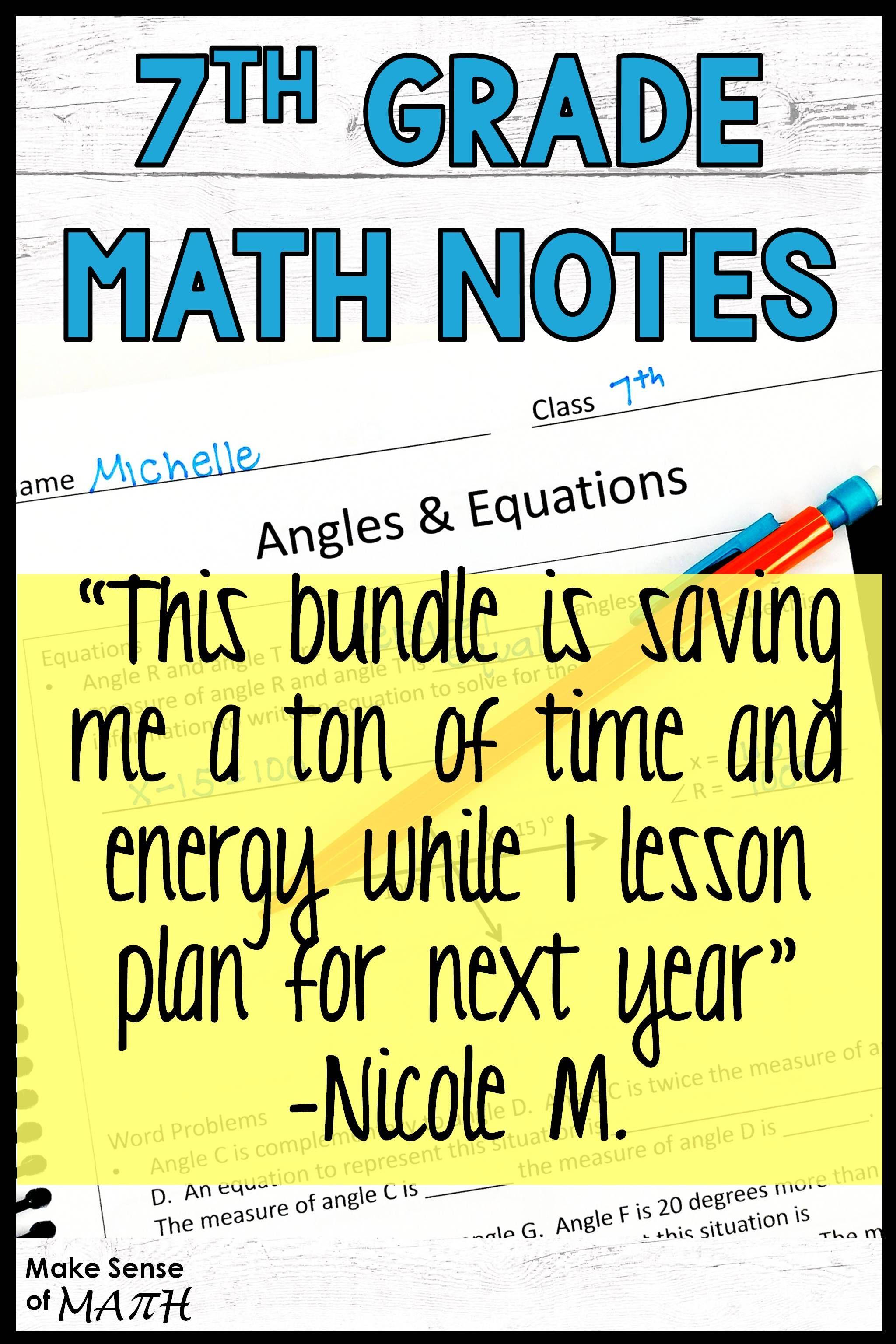 7th grade math guided notes 7th grade math notes