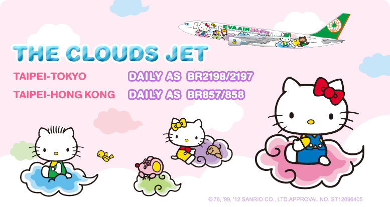Hello Kitty Jet Travels with You!  Route Map  Kitty, Hello kitty