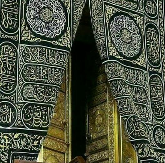 Opened Door Of The Holy Kaaba Islam Quran Online Quran Islam