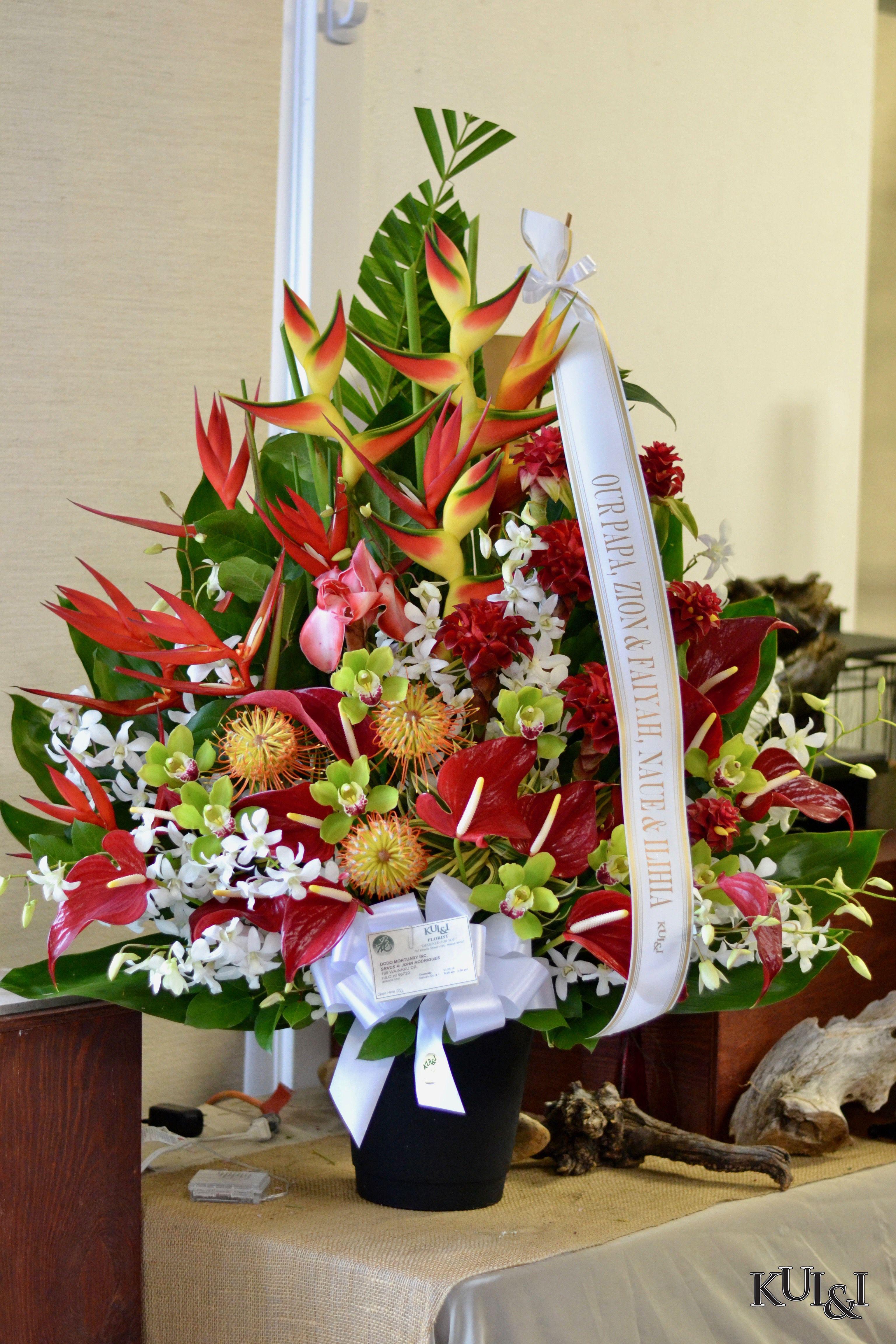 Tropical Sympathy Arrangement Kui I Florist Llc Hilo Hawaii