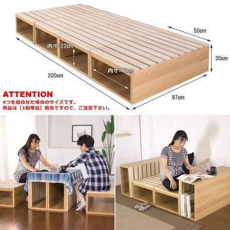 本日5のつく日 P5倍 スノコボックス すのこ 組み合わせ ベッド 椅子
