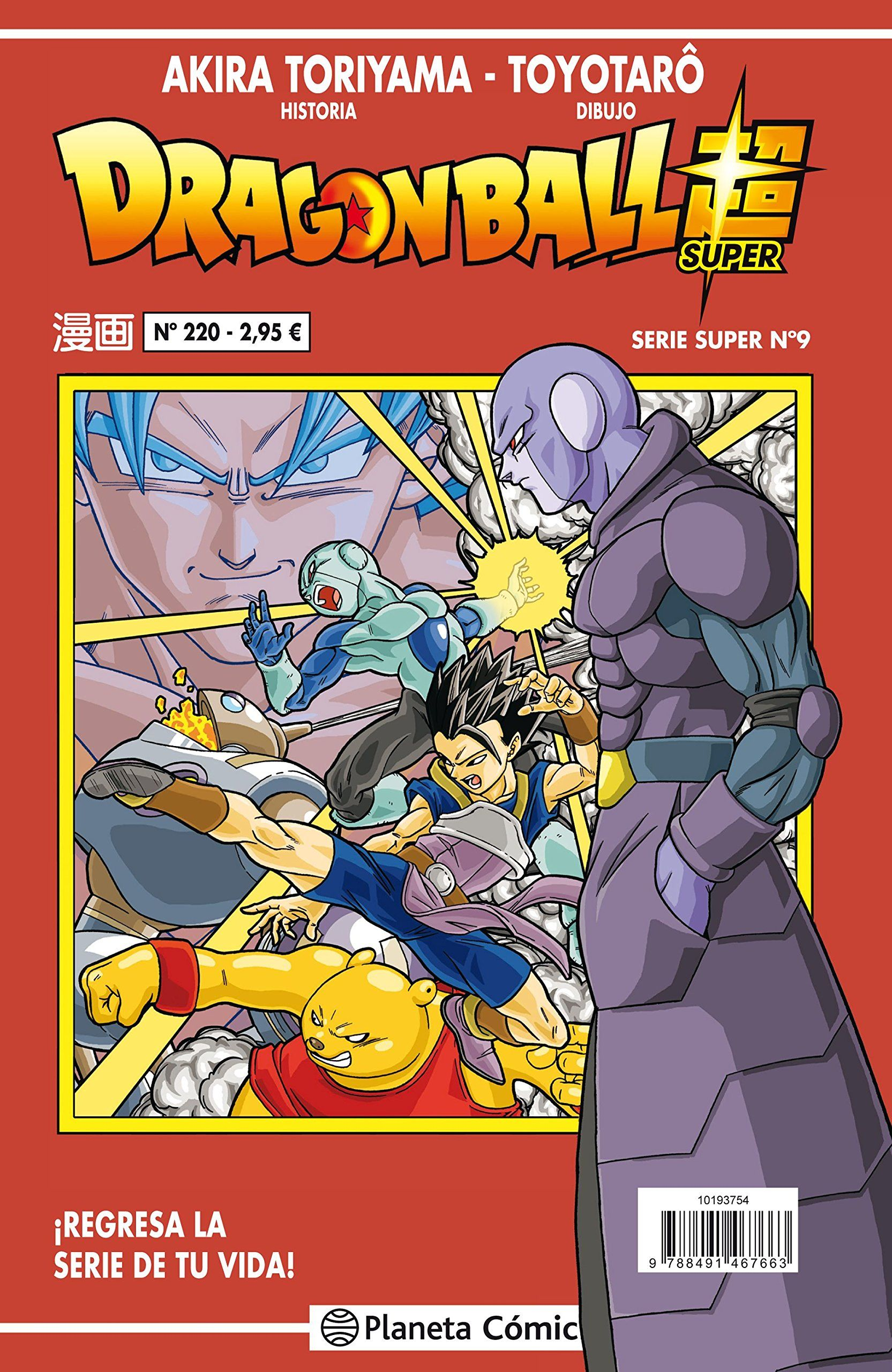 Dragon Ball Serie roja no 220 (Manga Shonen) #Serie, #Ball