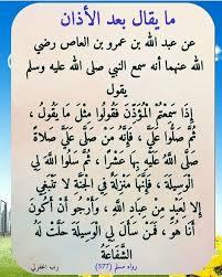 Nagwa Om Abdullah بحث Google Math Arabic Calligraphy Math Equations
