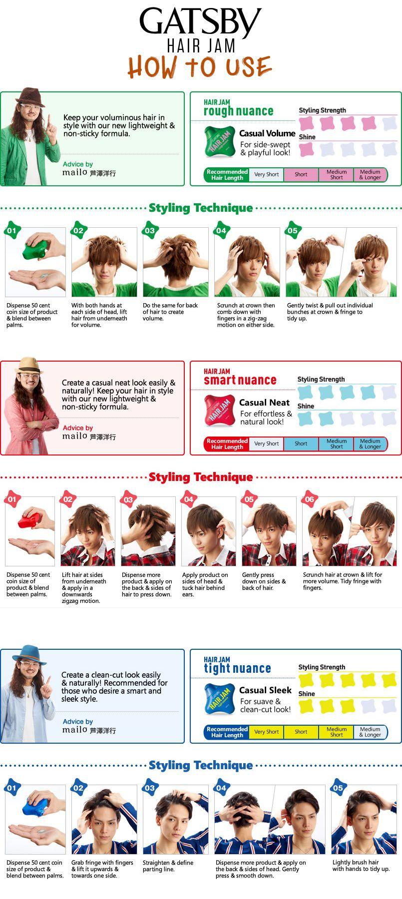 Here S How To Use Gatsby Hair Jam Gatsby Moving Rubber Gatsby Hair Mandom