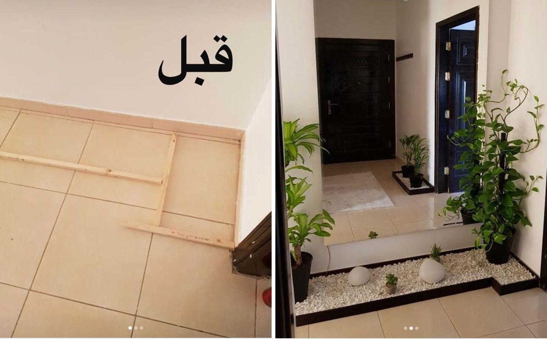 قبل وبعد مدخل منزل Before After Entryway Home Decor House Rooms Home