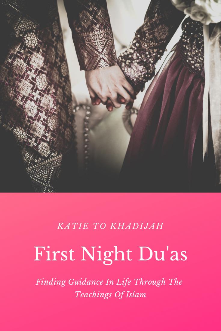 07b957e919d First Night Dua You Should Make After Your Wedding