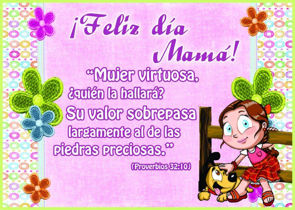 tarjetas gratis dedia delas madres | Tarjetas - dia de las madres ...