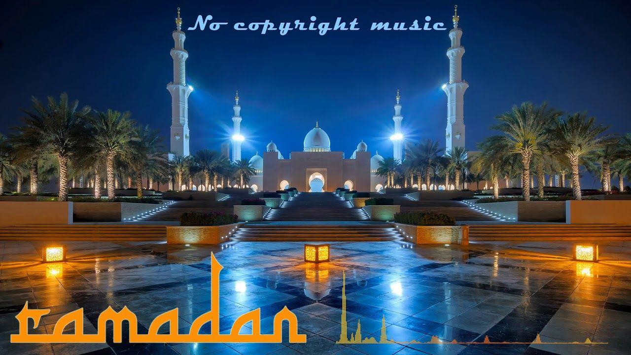 Arabic Islam Ramadan   Free background music, Islamic music ...