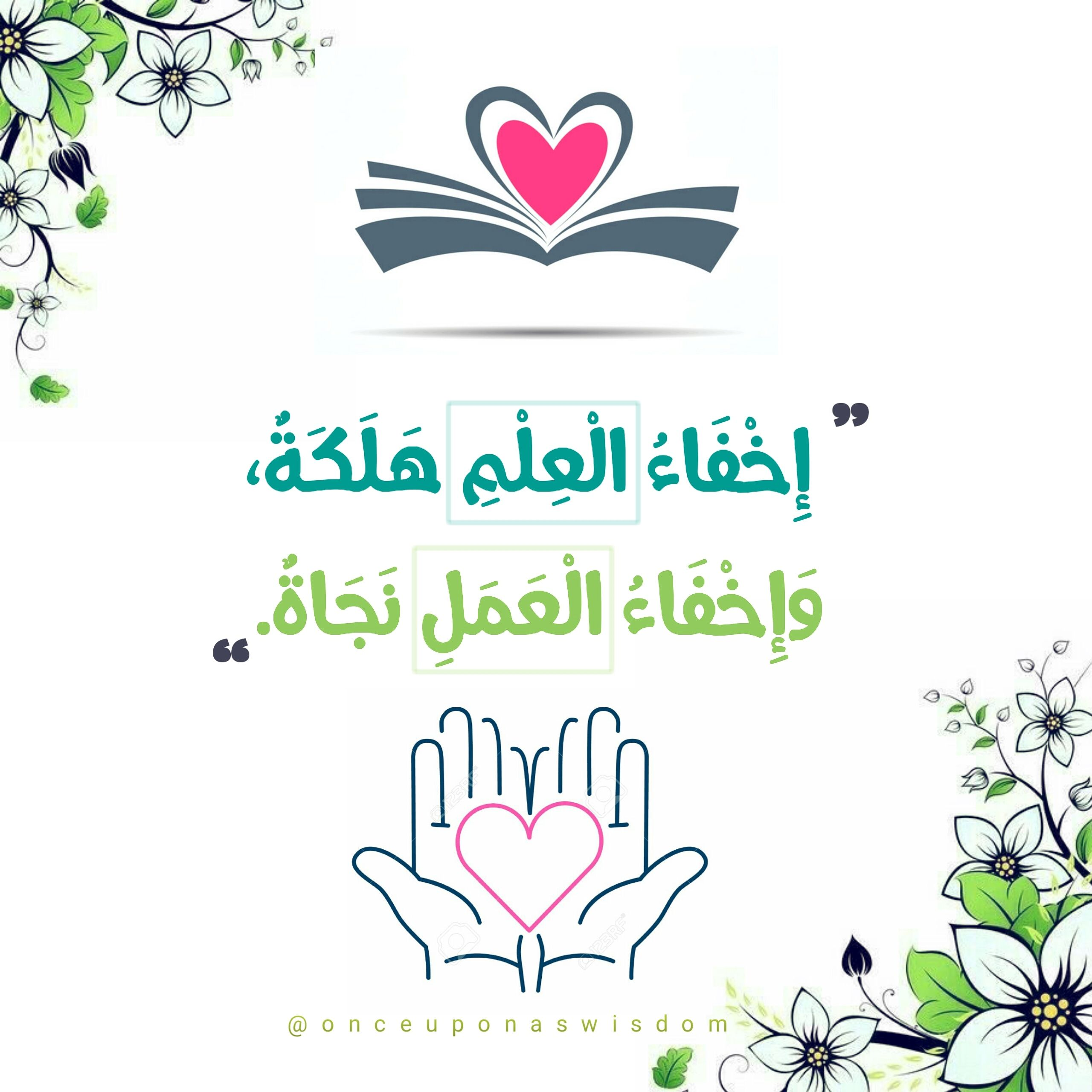 Details Of درر وحكم Me Quotes Cards Quotes