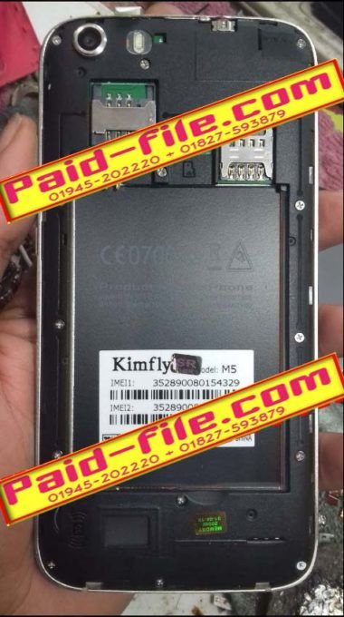 Huawei M5 OR M1 Clone Pac Firmware Flash File 100% Tested