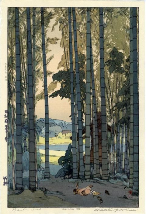Bamboo Wood ~ Hiroshi Yoshida