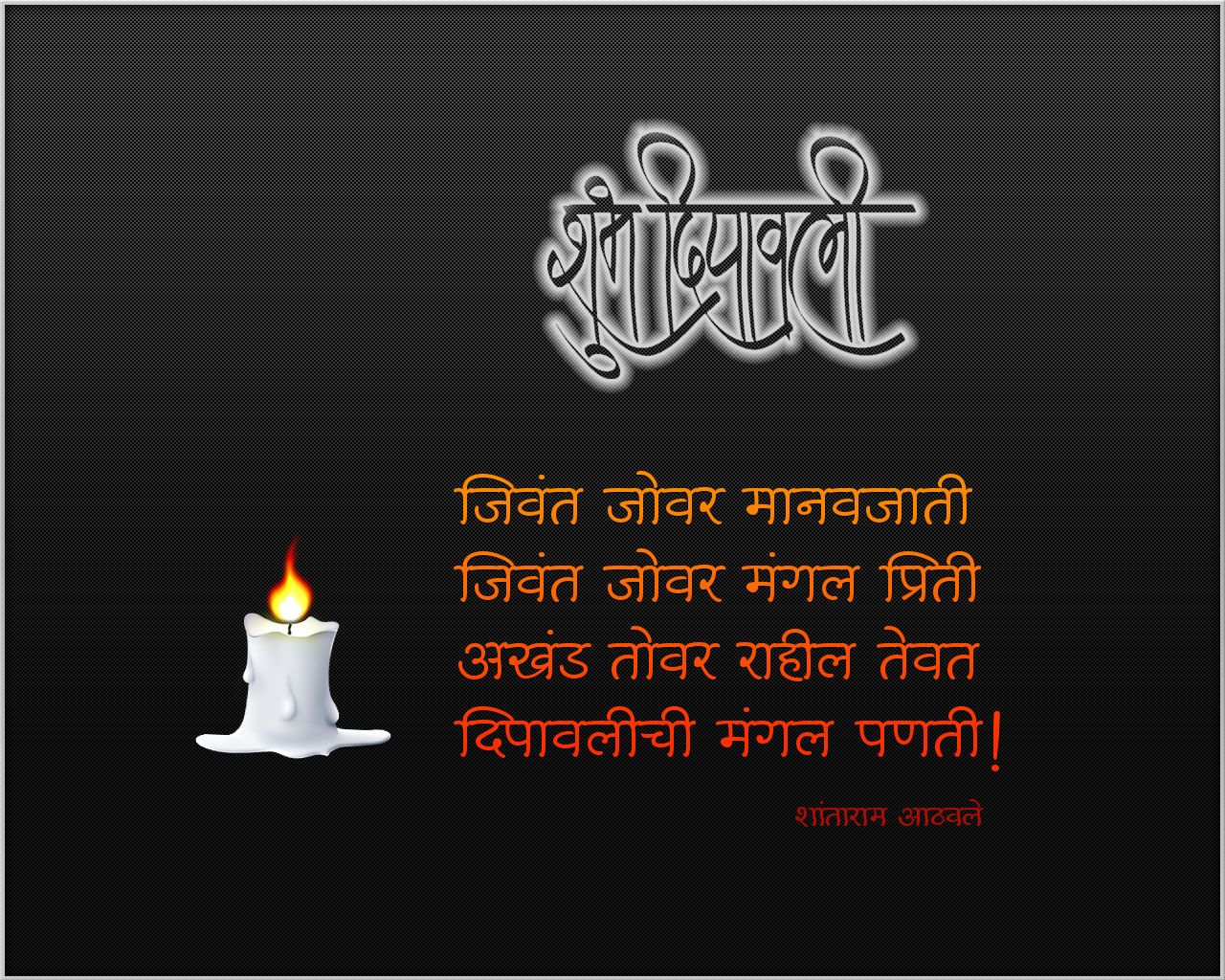 Deepavali greetings hindi happy diwali 2016 images wallpapers deepavali greetings hindi m4hsunfo Gallery