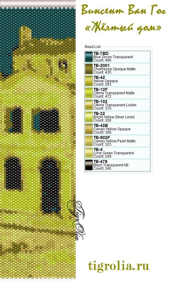 Мозаика каталог схемы