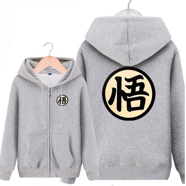 Dragon Ball Z Kame Symbol New Hooded Zip Up Sweatshirt Hoodie Pullovers //Price: $47.00  ✔Free Shipping Worldwide   Tag your friends who would want this!   Insta :- @fandomexpressofficial  fb: fandomexpresscom  twitter : fandomexpress_  #shopping #fandomexpress #fandom